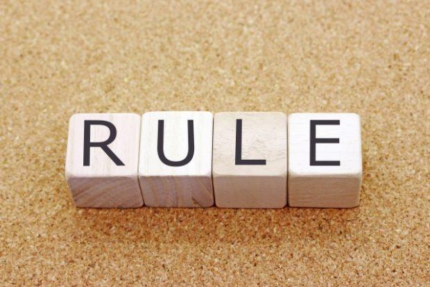 チャット事務所の安心ルール
